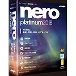 Nero2018 Platinum