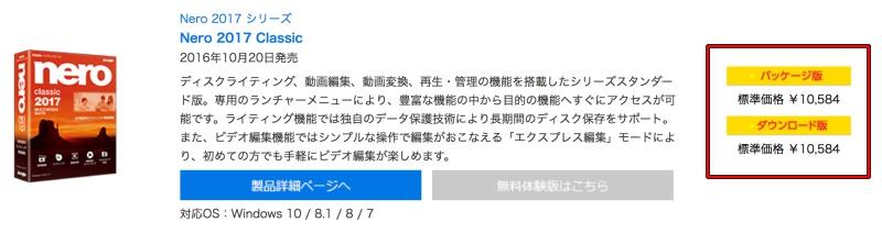 ジャングルソフト紹介