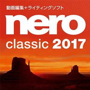 NeroClassic