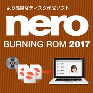 NeroBurningROM
