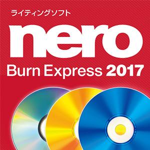 NeroBurnExpress